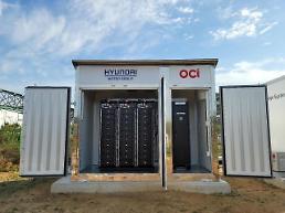 OCI、現代自グループと電気自動車の再使用バッテリー活用した「ESS実証事業」開始