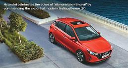 現代自、「Made in India」で現地市場の掌握力拡大