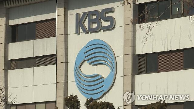 언론사 취준생과 연애 KBS 다큐 PD, 알고 보니 유부남?