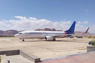 [NNA] 印尼 항공기 추락... 62명 탑승