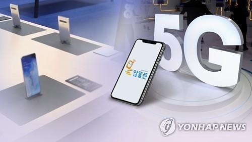 알뜰폰의 5G 요금제, 이통사보다 30% 저렴하고 다양해진다