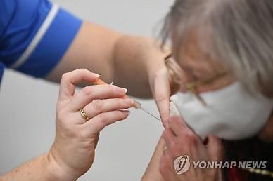 WHO 백신 접종에도 올해 집단면역 어렵다