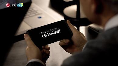 [CES 2021] 베일 벗은 LG 롤러블…펼쳤던 확면이 쏙