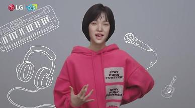 [CES 2021] LG전자 가상인간 '김래아', 3분 연설로 전세계에 눈도장