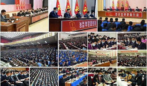 朝鲜劳动党八大进入尾声 各部门研究决定书草案