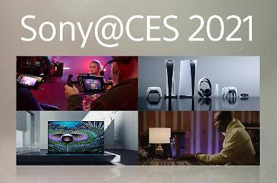 """[CES 2021] """"창의력에 한계는 없다"""" 소니, 3R 앞세워 신기술 중무장"""