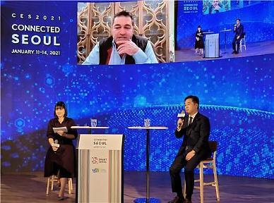 스마트도시 경쟁력 키운다…미국 실리콘밸리 투자사 서울지사, 오는 4월 설립