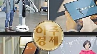 """[CES 2021] Samsung AI Robot · LG Virtual Human…Những """"nhân loại máy móc"""" mà con người sẽ sớm sống cùng"""