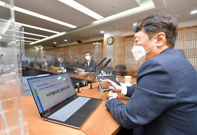 권준학 농협은행장 디지털금융 혁신, 생존 위한 최우선 과제