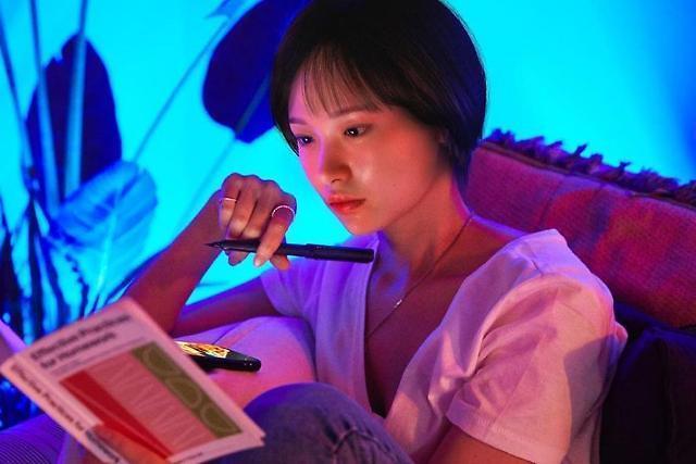 [CES 2021] LG introduces virtual human Reah Keem at CES 2021