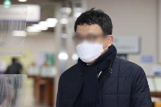 """故 김홍영 검사 폭행 김대현 """"신체 접촉 있었다"""""""