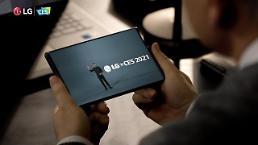 [CES 2021] 権峰奭LG電子社長革新の旅程を止めない