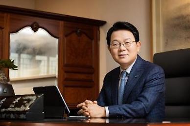 김광수 은행연합회장, 신탁업법 제정 올해 총력전 편다