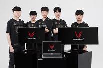LG電子、MZ世代との疎通強化へ…Gen.G Esportsとパートナーシップ締結