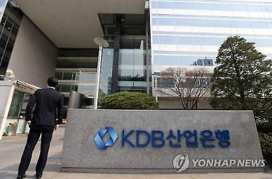 산업은행, 15억 달러 규모 글로벌 본드 발행