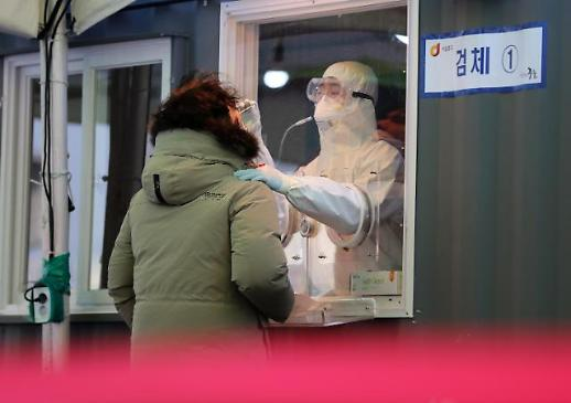 """韩国疫情将迎""""关键转折"""" 防疫等级调整方案周六公布"""