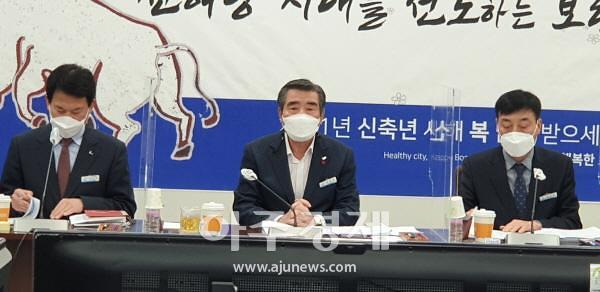 김동일 보령시장, 2022년을 '보령시 방문의 해'로 선포 준비하겠다.