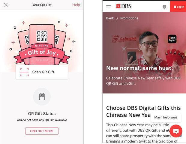 [NNA] 싱가포르 MAS, 설 세뱃돈 온라인 송금 권장