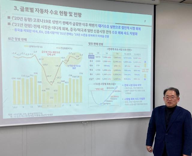 """올해 車시장 2019년의 91% 수준…""""양극화 두드러져"""""""