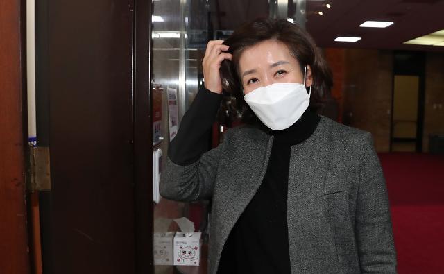 나경원, 내일 서울시장 출마선언... 김종인·홍준표 잇따라 만나