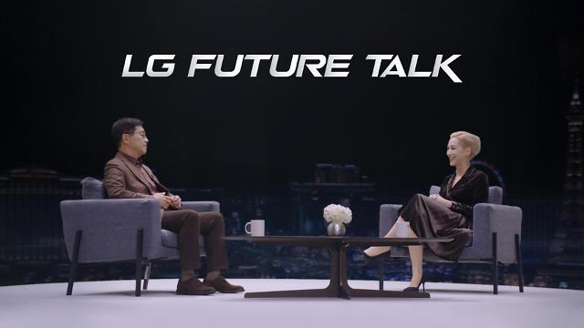 "[CES 2021] 박일평 LG전자 CTO ""혁신 주도하려면 분야간 경계 뛰어넘어야"""