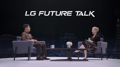 "[CES 2021] 전장사업 속도내는 LG전자...""알루토 출격 준비 완료"""