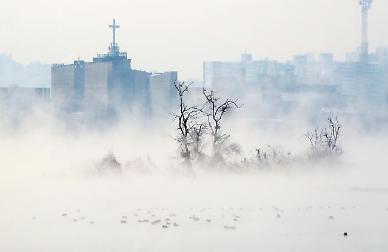 수도권 아침 짙은 안개…빙판길도 주의해야