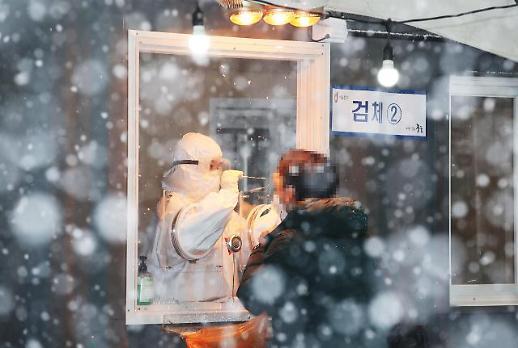 韩国新增562例新冠确诊病例 累计70212例