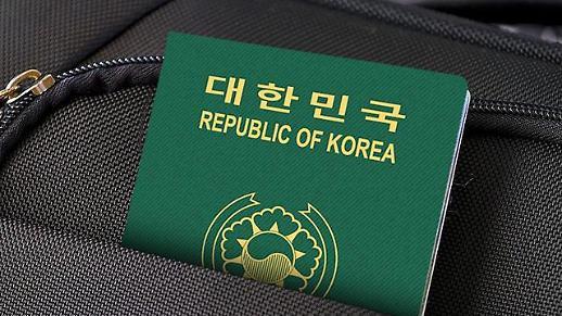 哪国护照含金量最高?韩国与德国并列第3位