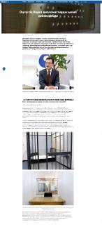[카자흐스탄 BAQ.KZ] 국립외교원장인 조세영 총장 인터뷰