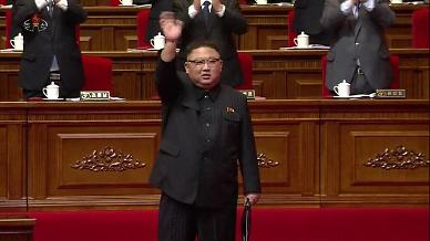 [종합]역대 두번째 최장 北 제8차 당대회…김정은 조급함만 재확인