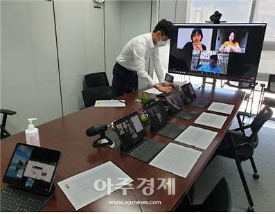 인천시, 디지털 무역 전문인력 양성 지원사업 추진