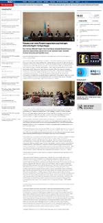 [카자흐스탄 BAQ.KZ] 핵 안전에 관한 한국국제교류재단과 카자흐스탄 세계경제정치연구소 회의 취재