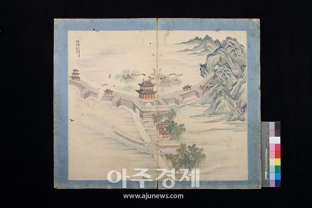 명지대 LG한국학자료관 소유 '경진년 연행도첩' 보물 지정
