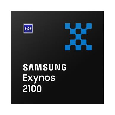 [CES 2021] ​Samsung unveils new powerful mobile application processor chip
