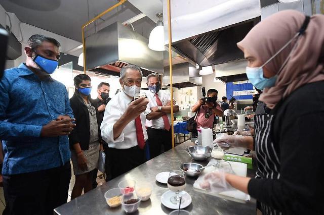 [NNA] 말레이시아 전국에 긴급사태선언... 총리의 정치적 목적?