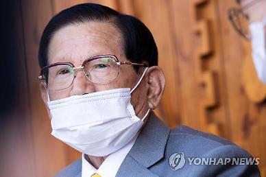 [속보] 신천지 이만희 횡령·업무방해 유죄...징역3년·집유4년