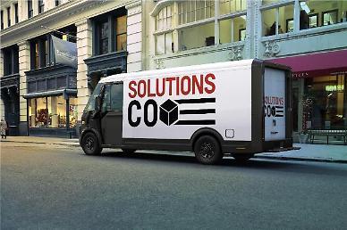 [CES 2021] 친환경 전기트럭 시장 불붙인 GM... 현대차 등과 경쟁 본격화 예고