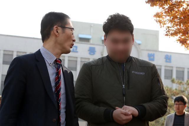 """법원 """"약촌 오거리 살인 누명 검·경 모두 위법했다"""""""
