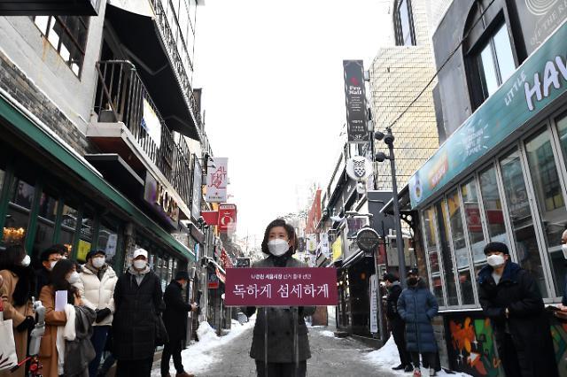 나경원, 서울시장 출마…10년 전 '그 사람들' 재회