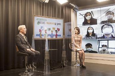 김기환 KB손보 대표 디지털 혁신으로 신성장동력 확보해야