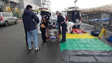 [속보] 파주 LG디스플레이공장서 화학물질 유출사고 신고…6명 부상