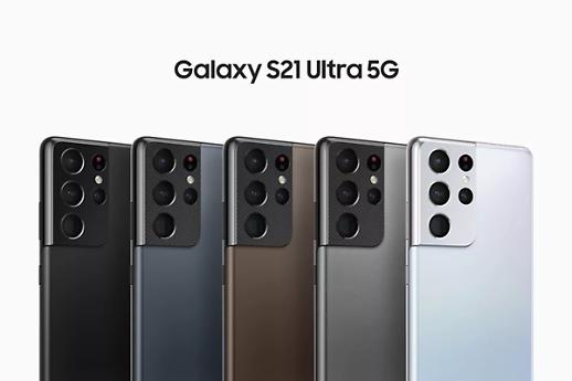 三星Galaxy S21定价曝光