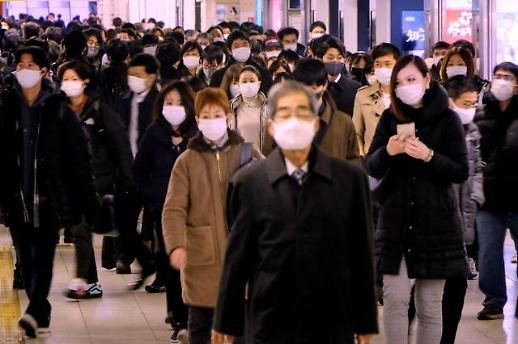 累计确诊突破30万例 日本暂停韩中两国快捷通道入境制度