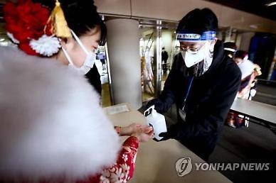 빗장 걸어잠그는 일본...한·중 포함 외국인 입국 전면 제한