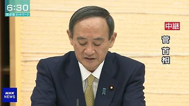 [종합]일본, 7개 지역에 코로나19 긴급사태 추가 선포