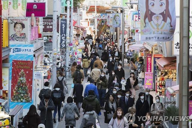 일본 코로나 확진자 30만명 돌파...신규 확진자 5854명