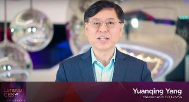 [CES 2021] 레노버, AMD 라이젠 5000 탑재 게이밍 노트북 '리전 슬림7' 등 공개