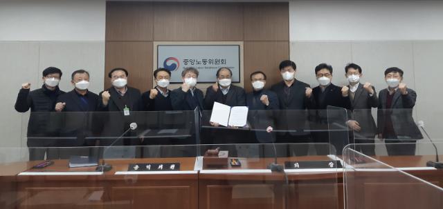 전주대 교수노조, 단체협약 체결…중노위 조정 첫 사례