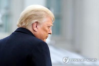[상보] 트럼프 탄핵소추안 하원 통과...내란 선동 혐의 적용
